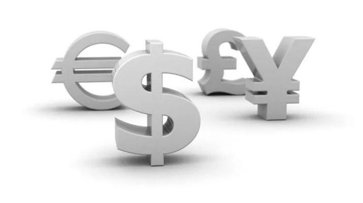 Количественное Смягчение (QE): что это такое?