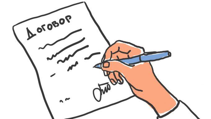 договор займа: как правильно составить