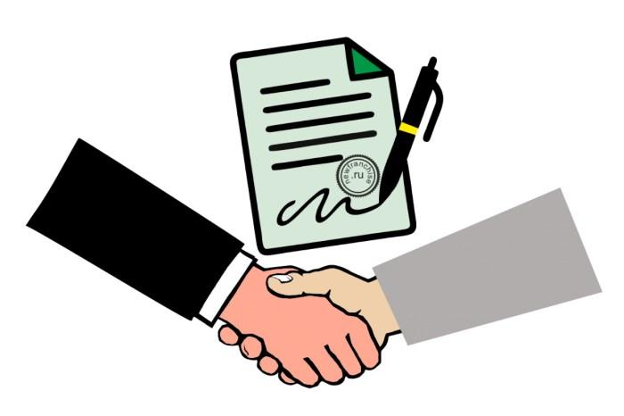 договор займа и его цели