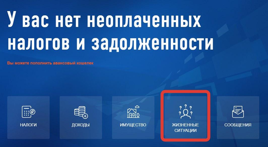 ФНС отправка заявления на открытие счета у брокера