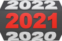 Итоги 2020 года